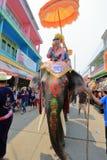 Elephant Sukhothai Stock Image