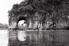 Elephant Trunk Hill Stock Photography