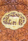 Elephant wood Carving Wall sculptures in thai temple Royalty Free Stock Photos