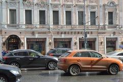 Eleseevskywinkel Moskou stock foto's