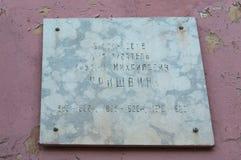 ELETT./LIPECK, RUSSIA - 9 MAGGIO 2017: una placca commemorativa Prishvin Fotografie Stock Libere da Diritti