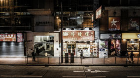 Elevation view of Hong Kong street local life after work at nigh Royalty Free Stock Photography
