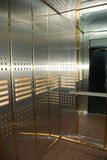 Elevator. Modern high-speed elevator with mirrors Royalty Free Stock Photo
