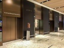 Free Elevator Stock Photo - 140185310