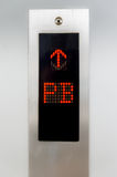 Elevator Button PB Stock Image