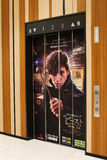 Elevator Doors advertising Fantastic Beasts and Where to Find Them. The doors of an elevator carry a picture of Eddie Redmayne as Newt Scamander from the movie Stock Photo