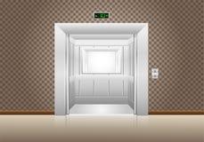Elevator doors open Royalty Free Stock Image