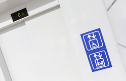Elevator for mothers and physically disabled Royalty Free Stock Photography
