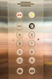 Elevator panel Royalty Free Stock Photo
