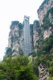 Elevator to the top of the mountain of Zhangjiajie Wulingyuan Na Stock Photo