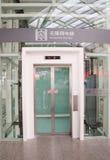 Elevatore accessibile Fotografie Stock