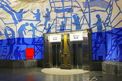Elevators on T-Centralen station on the Blue Line Stock Photography