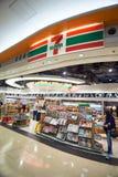 7-Eleven商店 库存照片