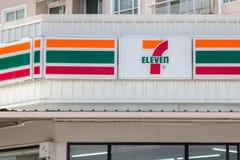 7-Eleven, ночной магазин Стоковая Фотография