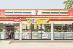 7-Eleven, ночной магазин Стоковая Фотография RF