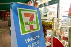 7-Eleven Стоковые Изображения