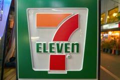 7-Eleven Стоковые Изображения RF