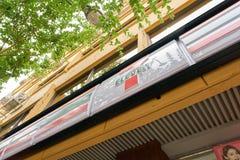 7-Eleven Стоковые Фотографии RF
