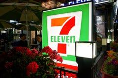 7-Eleven Стоковое фото RF