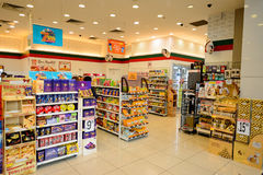 7-Eleven Foto de Stock