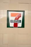 7-Eleven Fotos de Stock