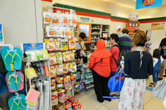 7-Eleven Fotografia Stock Libera da Diritti
