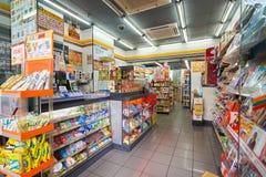 7-Eleven Stockbild