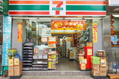7-Eleven Fotos de Stock Royalty Free