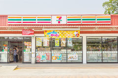 7-Eleven, convenience store. Nakhon Ratchasima, THAILAND - April 10, 2016 : 7-Eleven, convenience store with largest number of outlets in Thailand royalty free stock photography