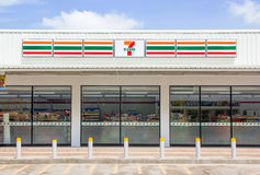 7-Eleven, convenience store. Nakhon Ratchasima, THAILAND - Jul 28, 2016 : 7-Eleven, convenience store with largest number of outlets in Thailand royalty free stock photography
