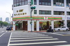 7-Eleven Corner Convenience Store Royalty Free Stock Image