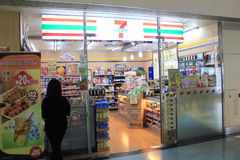 7 eleven in hong kong Stock Image