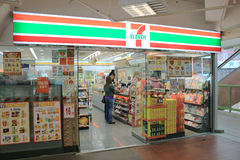 7 eleven in hong kong Royalty Free Stock Photography