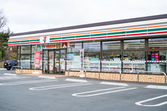 7-Eleven JAPAN Royaltyfri Fotografi