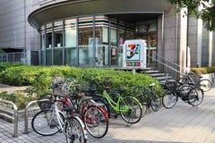 7-Eleven Japan Arkivbild