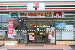 7-Eleven, JAPAN Royalty Free Stock Photos