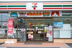 7-Eleven, JAPAN. YAMANASHI, JAPAN - NOVEMBER 30: convenience store on November 30, 2015 in Fujikawaguchiko, Japan. Seven-Eleven Japan is held by the Seven royalty free stock photos