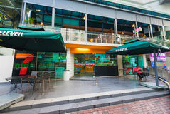 7-Eleven lager, i stadens centrum Kuala Lumpur Royaltyfri Bild