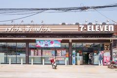 7-Eleven, Mini-Markt Lizenzfreie Stockfotos