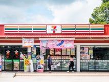 7-Eleven, negozio di alimentari Fotografie Stock Libere da Diritti
