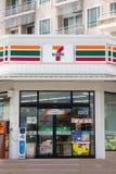 7-Eleven, negozio di alimentari Immagine Stock Libera da Diritti