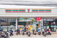 7-Eleven, negozio di alimentari Immagini Stock
