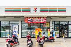 7-Eleven servicebutik Arkivbilder