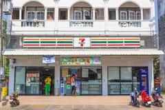 7-Eleven servicebutik Arkivfoto