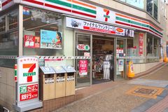 7-Eleven shop. NARA, JAPAN - NOVEMBER 23, 2016: 7-Eleven shop in Nara, Japan. 7-Eleven is a convenience store brand with 56,600 shops globally stock images