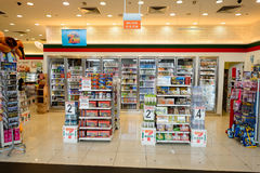 7-Eleven. SINGAPORE - NOVEMBER 08, 2015: interior of 7-Eleven store. 7-Eleven is an international chain of convenience stores royalty free stock photo