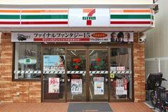7-Eleven sklep wielobranżowy Zdjęcie Royalty Free