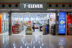 7-Eleven store. HONG KONG - CIRCA DECEMBER, 2015: 7-Eleven store at HKIA. 7-Eleven (7-11) is an international chain of convenience stores, headquartered in the royalty free stock photos