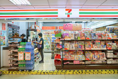 7-Eleven store. HONG KONG - CIRCA NOVEMBER, 2016: a 7-Eleven store in Hong Kong. 7-Eleven is an international chain of convenience stores royalty free stock photography