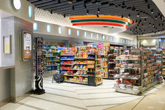 7-Eleven store. HONG KONG - CIRCA NOVEMBER, 2016: a 7-Eleven store in Hong Kong. 7-Eleven is an international chain of convenience stores royalty free stock images